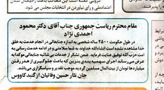 funny in farsi analysis And firoozeh dumas's funny in farsi mona alinaghizadeh talaie msc alumni, department of foreign languages, azad university, tehran, iran.